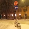 Allarme meteo: gelicidio e poi neve sino a 5 centimetri