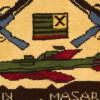 Tappeti di guerra: mostra dall'Afghanistan a Solaro