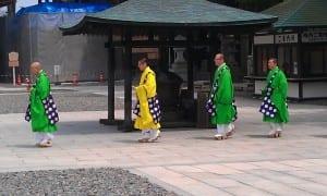 Narita Giappone