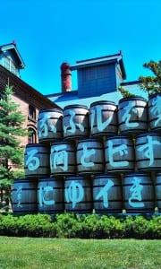 Fabbrica birra Sapporo